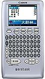 Canon 電子辞書 WORDTANK S501J 一般教養モデル 全16コンテンツ 7ヶ国語の旅行会話集 三省堂「スーパー第辞林 3.0」収録 2.4型カラー液晶&50音配列キー