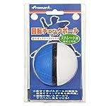 サクライ貿易(SAKURAI) Promark(プロマーク) 野球 軟式 トレーニングボール ストレート 回転 チェックボール C号 BB-961C