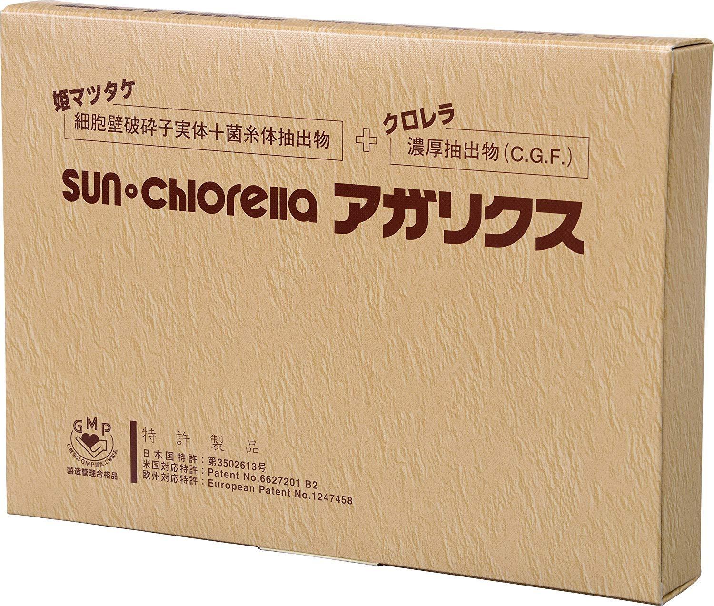 サンクロレラ sunchlorellaアガリクス 細粒30袋 60g(2g×30袋スティック包装)【3個セット】【キラキラ猫シール 写真猫1枚付き】オルゴナイトオリジナルセット   B07RM318KH