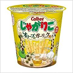 【スナック菓子の新商品】じゃがりこ オリーブ&ガーリック味 52g×12個