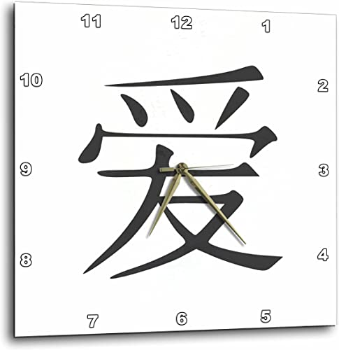 3dRose DPP_154524_3 Lovein Simplified Chinese Symbols Black and White Asian China Kanji Characters Romantic Gift Wall Clock, 15 by 15-Inch