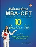 Maharashtra MBA - CET - 10 Practice Sets