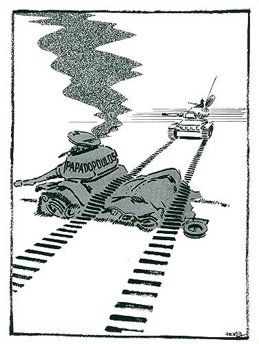 Amazon Com Vintage Photo Of Satire Of George Papadopoulos Greek