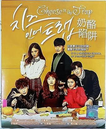 Cheese in the trap (Korean TV Drama) All Region: Amazon ca