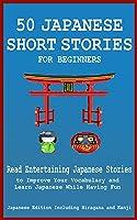50 Japanese Short Stories For Beginners Read