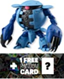 "AMX-109 Capsule - Blue ~2"" Mini Figure: Fusion Works FW Gundam Converge Series #17 + 1 FREE Official Japanese Gundam Trading Card Bundle [#103]"