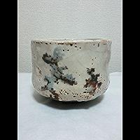JAPANESE CULTURE (3rd Edition): Pottery & Tea (やきものと茶の湯 Book 5) (English Edition)