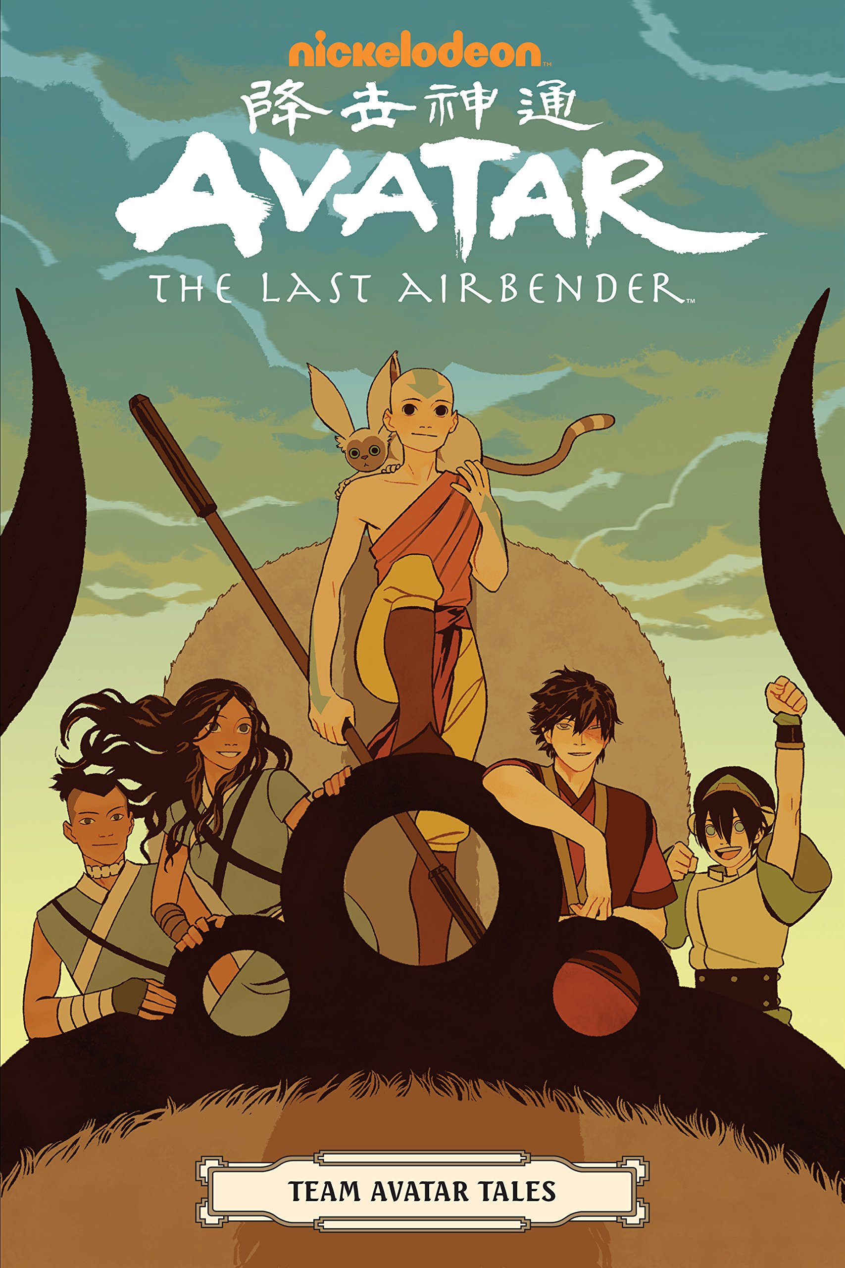 Avatar The Last Airbender Comic Book