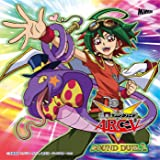 遊☆戯☆王ARC-V SOUNDDUEL2