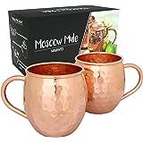 Premium Moscow Mule Kupferbecher 2er Set + 11 Rezepte als eBook   echte Handarbeit   hochwertige Becher aus 100% Kupfer für erfrischend kühle Longdrinks & Cocktails   perfekt als Geschenk-Set   450ml