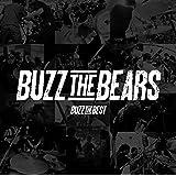 BUZZ THE BEST