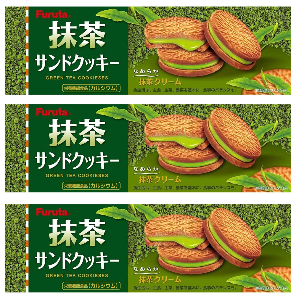 Matcha Cream Sandwich Cookies 3.1oz 3pcs Set Green Tea Cookieses Furuta Ninjapo