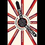 中でスワップ意識的The Power of Mindful Learning (A Merloyd Lawrence Book) (English Edition)