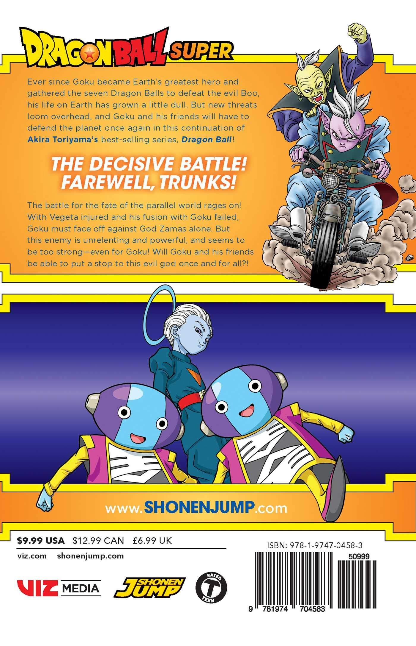 Amazon Com Dragon Ball Super Vol 5 5 9781974704583 Akira