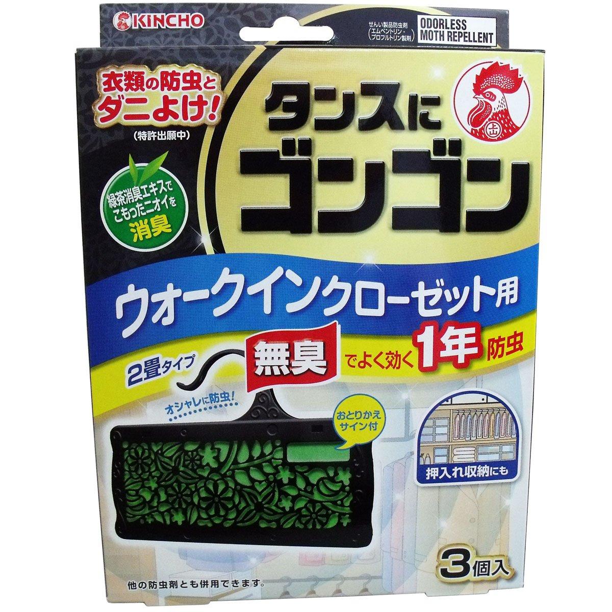 ゴンゴン ウォークインクローゼット用 無臭 3P × 10個セット B071DD6Y9W  10個