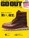 OUTDOOR STYLE GO OUT  2017年11月号 Vol.97