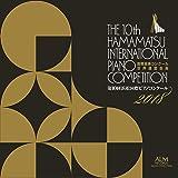 第10回浜松国際ピアノコンクール2018