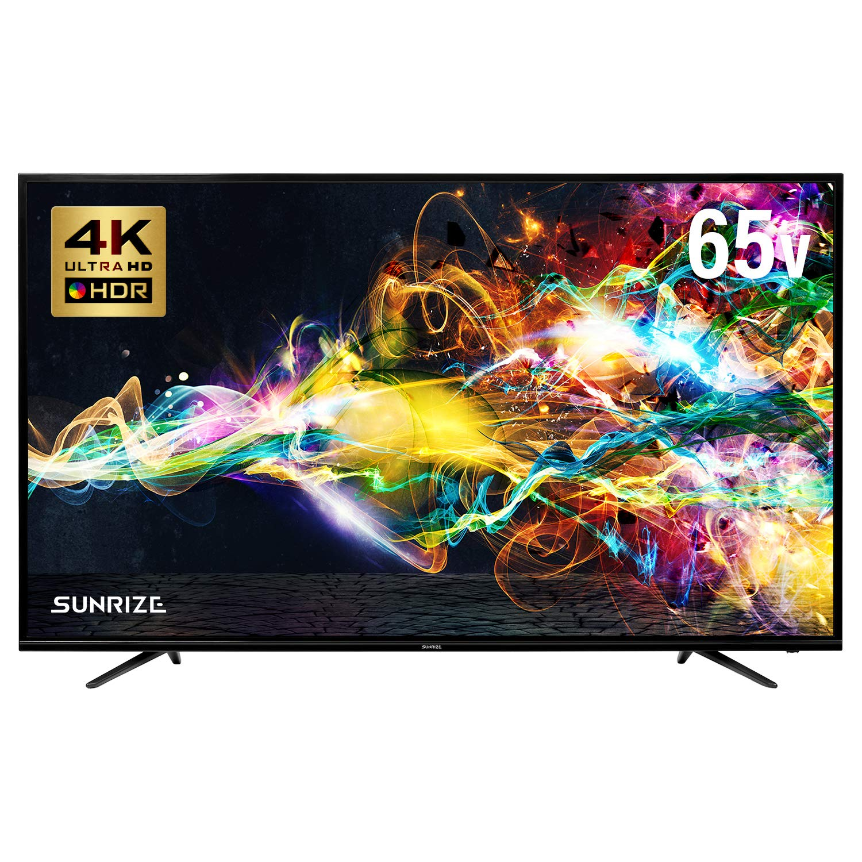 SUNRIZE サンライズ テレビ 65V型 4K対応TV HDR対応 外付けHDD録画対応 直下型LEDバックライト (65V型) B07Q859VSV  65V型
