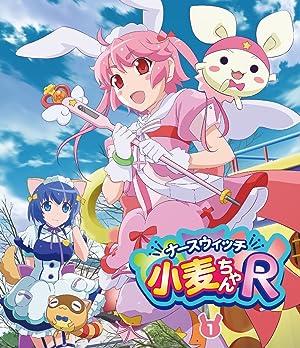 ナースウィッチ小麦ちゃんR [Blu-ray]