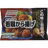 [冷凍] 味の素 若鶏から揚げ 275g