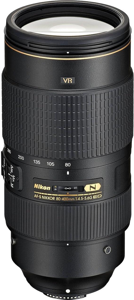 Accessories Accessory Bundles Nikon AF-S NIKKOR 80-400mm f/4.5-5.6 ...