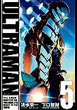 ULTRAMAN5(ヒーローズコミックス)
