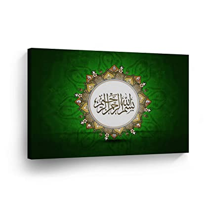 Islamic Wall Art Bismillah with Tazhin at Green Background Canvas Print  Home Decor Arabic Calligraphy Decorative Artwork Gallery Stretched and  Ready