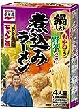 永谷園 煮込みラーメン コクうま鶏塩ちゃんこ風 2人前×2回分×3箱