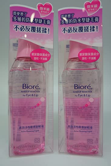 Image Unavailable. Image not available for. Color: Biore Makeup Remover for Eye & Lip ...