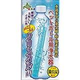 日本カルシウム工業 ペットボトル用浄水器 クリスタルH2O 1個入