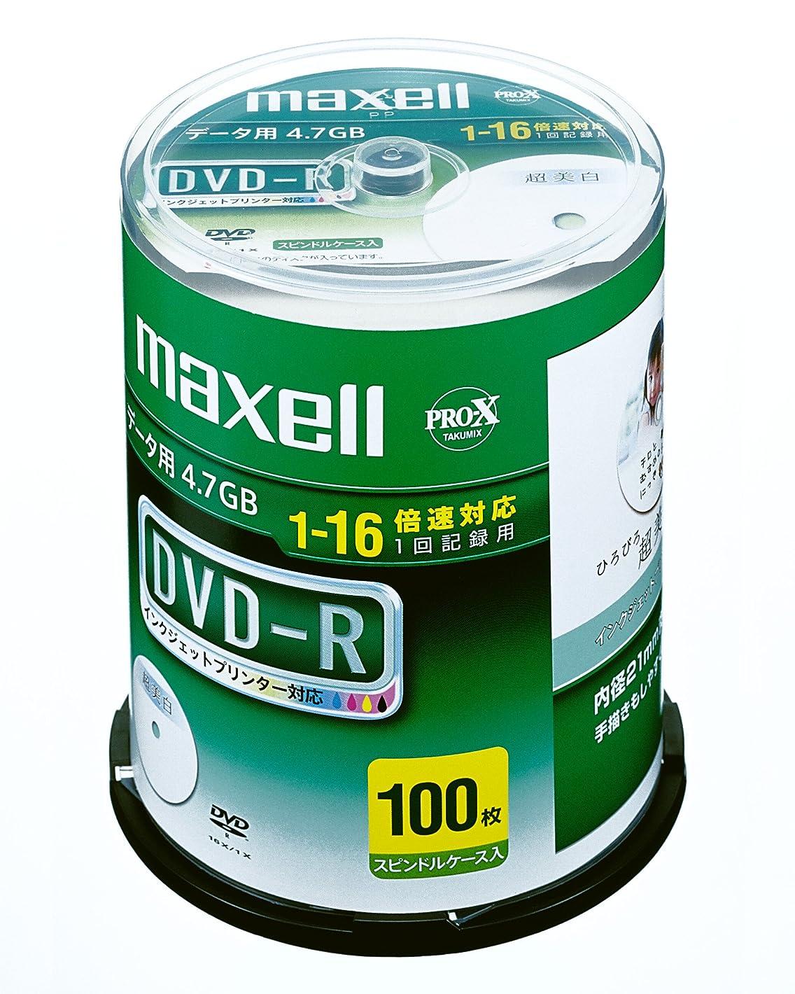 母どのくらいの頻度でキリマンジャロmaxell 録画用 CPRM対応 DVD-R DL 215分 8倍速対応 インクジェットプリンタ対応ホワイト(ワイド印刷) 10枚 5mmケース入 DRD215WPB.10S