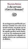 A che servono i Greci e i Romani?: L'Italia e la cultura umanistica (Vele Vol. 122)