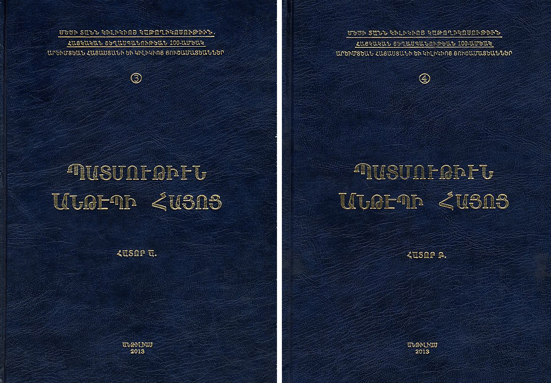 Պատմութիւն Անթէպի հայոց, Ա և Բ Հատորներ (Armenian History of Aintab, Vol. I & II) in Western Armenian pdf