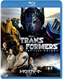 トランスフォーマー/最後の騎士王[AmazonDVDコレクション] [Blu-ray]