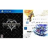 キングダム ハーツ - HD 1.5+2.5 リミックス -【Amazon.co.jp限定】オリジナルPS4用テーマ 配信 - PS4