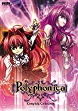 Polyphonica: Complete Collection (神曲奏界ポリフォニカ DVD-BOX 北米版)[Import]