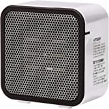 AmazonBasics 500-Watt Ceramic Small Space Personal Mini Heater - White (Renewed)