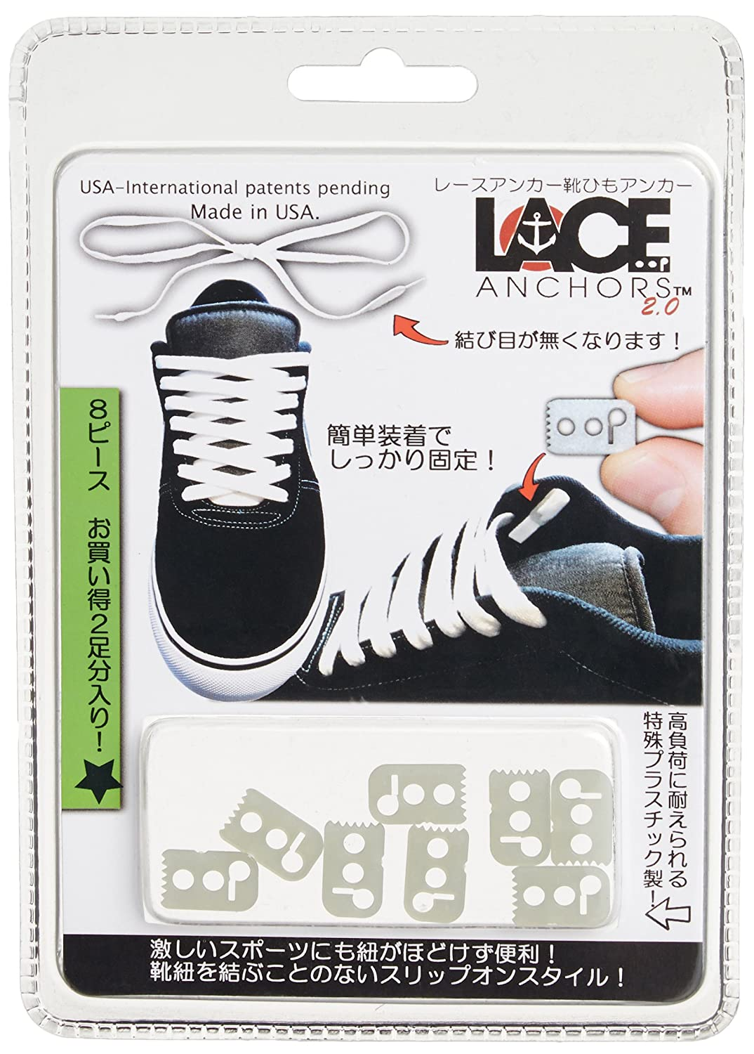 LACE ANCHORS レースアンカー 8ピース(2足入り)
