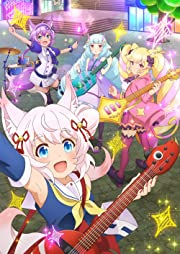 TVアニメ「SHOW BY ROCK!!ましゅまいれっしゅ!!」Blu-ray第3巻(特典なし)