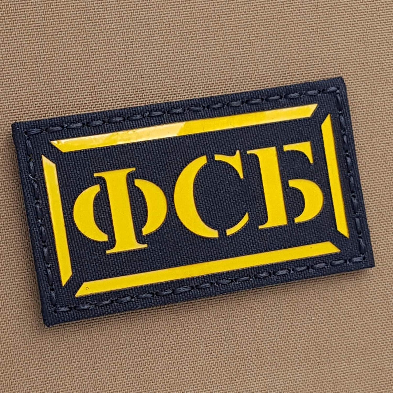 Rusia Rusia bandera rusa Airsoft PVC Morale Cosplay Patch