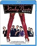 キンキー・ブーツ [Blu-ray]