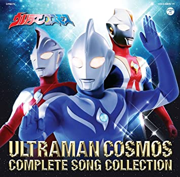 V A  - V A  - 10Th Memorial Ultraman Cosmos Comle (2CDS