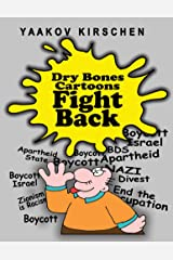 Dry Bones Cartoons Fight Back Kindle Edition