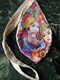PRINTED GOMUKHI JAPA MALA BAG FOR MANTRA JAPA