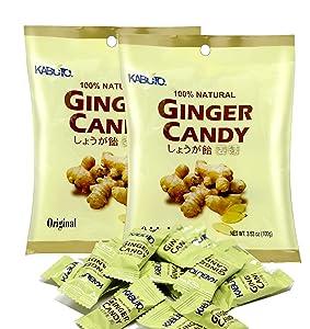 Kabuto Strong Ginger Taste Nature Original Flavor Ginger Candy, Ginger Chew 3.5 Oz (Original, 2 Pack)