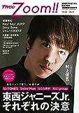 ザテレビジョンZoom!! vol.36