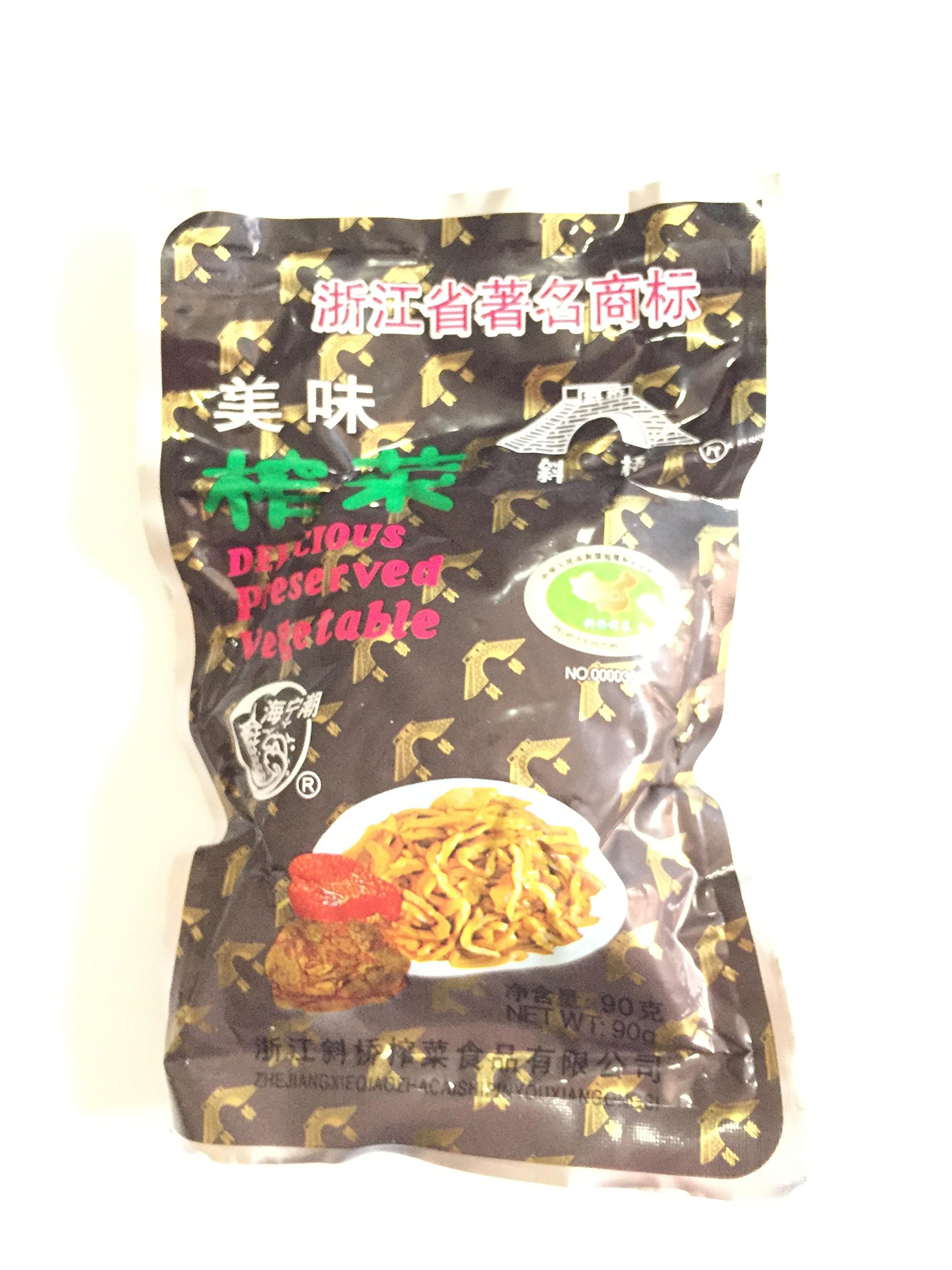 Xieqiao Brand Delicious preserved vegetables 5 PACK (3.17 oz)