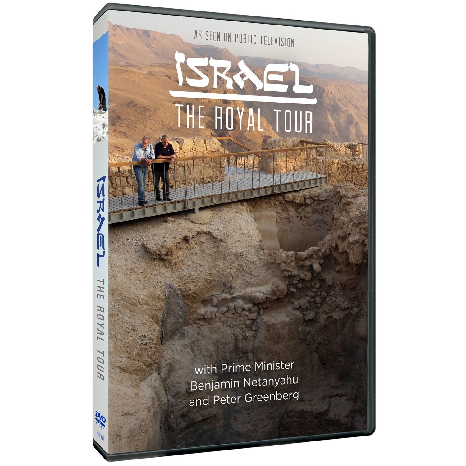 DVD : Israel: The Royal Tour (DVD)