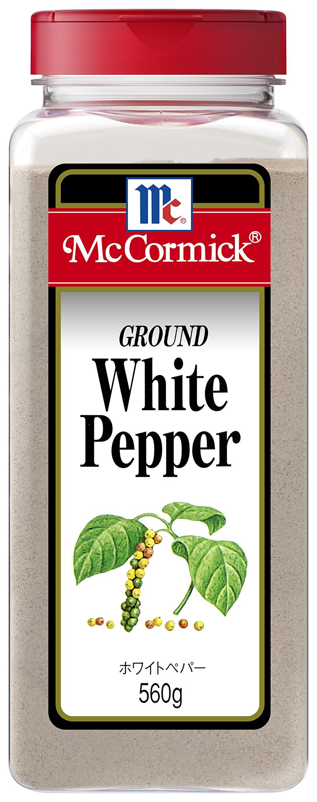 Yuki MC White pepper 560g