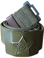 Ganwear® USSR Partizan Russian Soviet Army Military Soldier Canvas Belt Grey Green Buckle